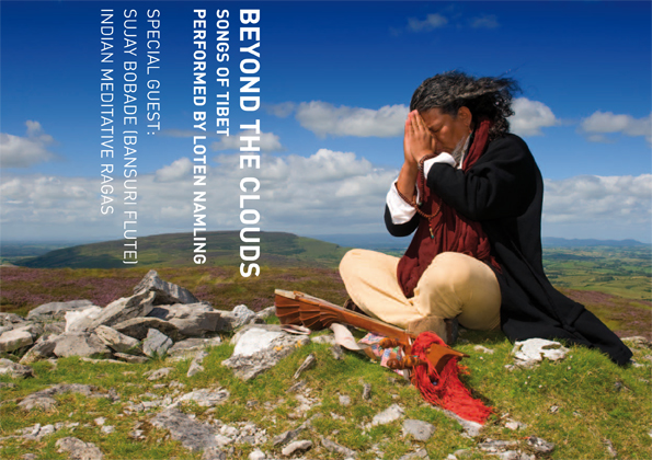 Flyer: Beyond The Clouds
